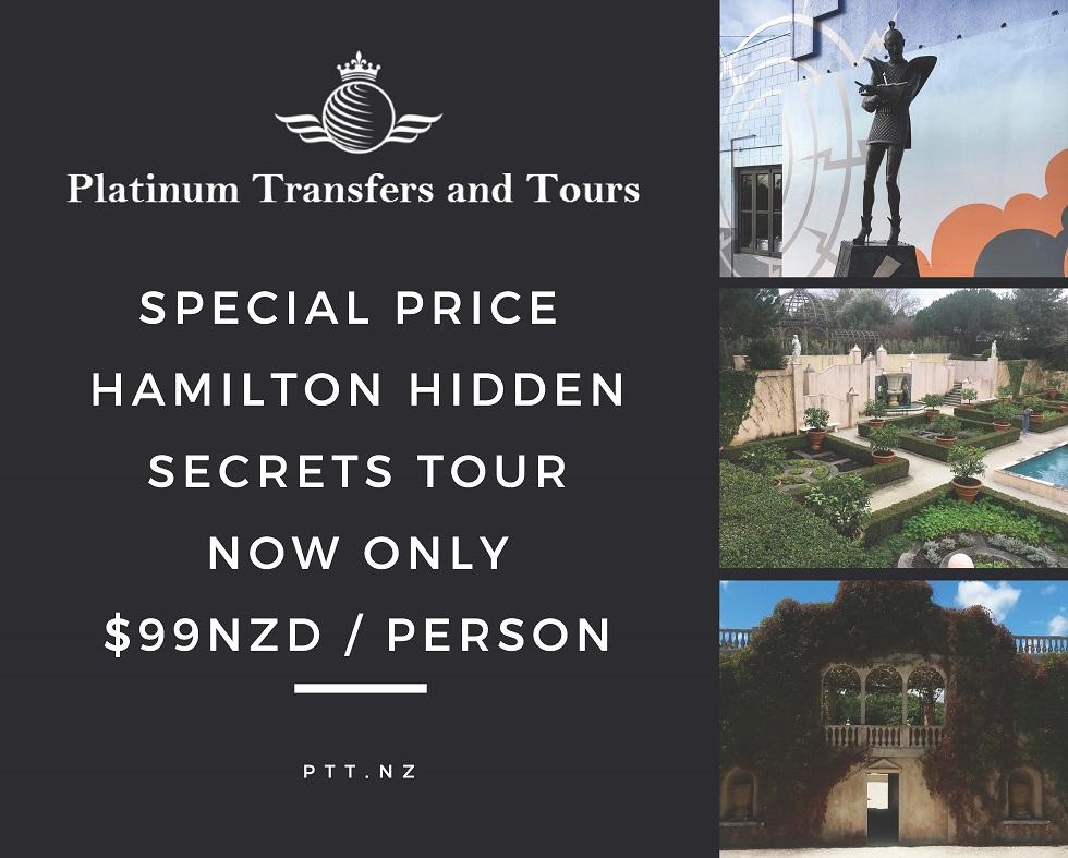 Hamilton City tours Promo 2017